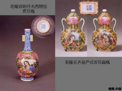 欣赏 精美/[图片]台北故宫博物馆百件精美瓷器欣赏